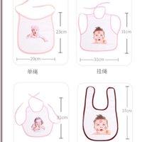 4 estilos Sublimação de aquecimento Bebê Bebê Bib DIY Em branco Lenço Branco Transferência Térmica Imprensa Máquina de Prensa Bibs Saliva Toalhas Lenço Recém-nascido Burp G73VFLQ