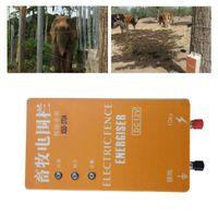 Солнечное электрическое забору Зарядное устройство Energizer Зарядное устройство Высоковольтный импульсный контроллер для животных Различные расстояния Изоляторы Проволочные аксессуары Ограждение, Трель