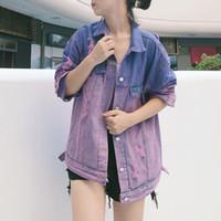 Women's Jackets Fashion Hit Color Holes Denim Jacket Women Outerwear Harajuku Loose Long Sleeve Short Washed Jeans Coat Streetwear Female
