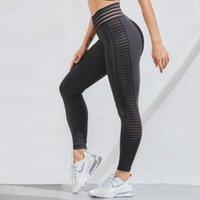 Women's Leggings NORMOV Women Fashion Mech Patchwork Ankle Length Legging Fitness High Waist Push Up Feminina