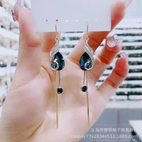 Xingxiangyue 2021 New Peacock Ge Sheng Blue Crystal Tassel Temperament Earrings