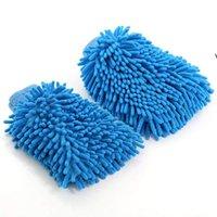 二重シドル洗車手袋オートバイ車自動清掃布Mitt Glove装置ホームダスターカラフルな車クリーンツールOWE8182