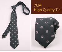 Men Classic Tie Stripe Flowers Animals Cashews Plaid Mens Business Casual Neckwear Skinny Grooms Necktie for Wedding Party Suit Shirt Ties N-01782