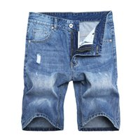 Denim Shorts summer thin stretch 5-inch casual pants loose straight 7-inch jeans Men's