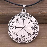 Pendant Necklaces Fourth Pentacle Of Mercury Viking Jewelry Hardware Crystal Amulet Solomon Love Kabbalah Pagan Double Side Jewe