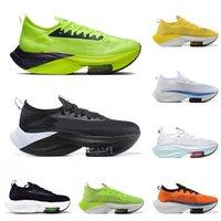 GRATUITO Avanti Accomodo% Mens Donne Fly Flow Sport Sport Scarpe Tripla Black Bianco Pino Verde Green Arancione Valerinan Blue Sail Trainer Sneakers