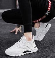 Versão All-Match Spring Spring Sports Sapatos com solas grossas para aumentar a tendência Jovem Running Red Red Resipatível Não-deslizamento Forte tamanho 39-44