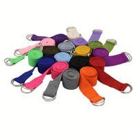 Bandes de résistance Ceinture de yoga Tension de tension en poly-coton Aides à la traction et à la corde d'étirement durable