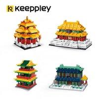 Tenuta Blocks The Imperial Palace Puzzle Bambini Building Toys Blocks Style cinese K10117 K10118 K10119 K10120 No Box
