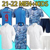 2021 Japonya Hayranları Sürüm Futbol Forması Ev Uzaktan 2022 Atom Tsubasa Kagawa Okazaki Hasebe Erkekler + Çocuk Kiti Futbol Gömlek