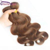 Venta de liquidación 3 piezas ola corporal Malasia Pelo humano Paquetes de tejido # 4 marrón oscuro Vía Láctea Vía barata Bodywave extensiones de cabello