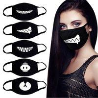 Cotton Dust Masks Cartoon Expression Teeth Muffle Chanyeol Black Face Respirator Anti Bear Mouth Mask