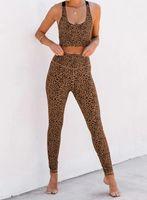 Split Sports Traje Bikini Bikini Pantalones de cintura alta Casual Yoga Set de dos piezas 260811 Grano de leopardo
