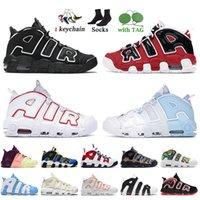 Nike Air More Uptempo Scottie Pippen Off White أحذية كرة السلة للرجال والنساء باللون الأسود من ريد بولز حزمة الأطواق النفسية الزرقاء سكاي صن سيت أحذية رياضية للمدربين