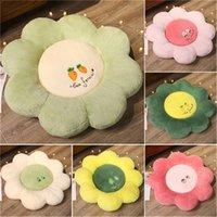 Plüschpuppen Kreative Obst Blütenblatt Kissen Schlafzimmer Boden Wohnzimmer Haushalt Lazy Japanische Futon Nette Spielzeug