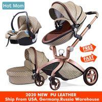 مصمم عربة أطفال فاخرة الطفل 3 في 1، نظام السفر أمي عالية الأراضي، سكيب مع حامل الباسط foldg ليوود الطفل، F22