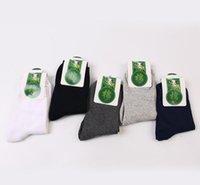 tcspring ang 2021fdmmer todas as meias masculinas de algodão tubo médio quatro estações sólido cor negócio meninos 'meias de algodão meias personalização