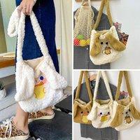Evening Bags Handbags For Women 2021 Autumn And Winter Japanese Soft Plush Bag Female Cute Cartoon Small Handbag Convenient Hand