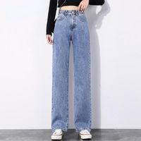 Women's Jeans Straight Women Plus Size High Waisted Denim Pants Wide Leg Vintage Streetwear Full Length Trousers Spring Summer