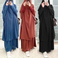 Ramadan Musulman Prayer Vêtement Ensemble Femmes À Capuche Hijab Robe Jilbab Abaya Jupe Jilabab Abaya Long Khimar Djellaba Eid Robe Islamic Niqab