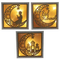 Eid Mubarak Muslim Islamic Style Wooden Wall Hanging Night Light Ornament Hollow Moon Characters Castles Party Decoration