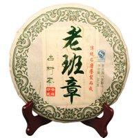 357G Yunnan Old Banzhang PU-ERH Banco Puerh Verde Tè Green Tè crudo Cake Cina Verde Salute Drink