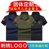 Ventilatori brevi estivi da uomo cinese all'aperto casual convertibilità per fitness t-shirt polo grande mezza manica