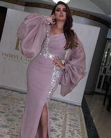 2021 Sexy Side Split Prom Dresses Mermaid Saudi Arabia Poet Long Sleeves V Neck Kaftan Dubai Crystal Beads Evening Dress Formal Party Gowns Custom Made Dusty Pink