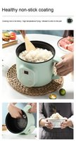 Heating Pan Electric Cooking Pot Machine Hotpot Noodles Eggs Soup Steamer mini rice cooker