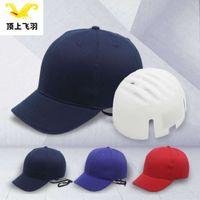 snapbacks malha segurança pano workshop construção civil hard shell capacete plástico luz protetora -Collision boné