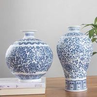 Nenhuma porcelana azul e branco porcelana de bloqueio de lótus de intertravamento vaso de cerâmica decoração de casa jingdezhen vasos de flor