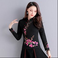 Kyqiao онлайн женская рубашка китайский магазин Blusa Feminina женщин этнические стенд воротник с длинным рукавом черный красный синий вышивка блузка
