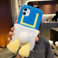 Furry Fur Animal 3D Cartoon Duck Doll Cell Phone Cases Fashion Soft Cozy Case Kid Girl Cute Cover for Iphone 7 8plus Xr XsMax 11 12 13 Pro Max