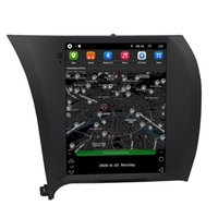 Vertical Screen Car Dvd Multimedia Player GPS Audio NAVIGATION Radio Stereo for KIA K3 Android 10 Head Unit