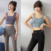 Women's Yoga Bra Shirts Sports t shirt push up Vest Fitness Running Gym T-shirts Tank Sexy Underwear Cami Solid Color 12 R5I7#