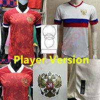 Игрок версия России футбол футбол 22 Дзюба 17 Головин 10 Ахметов Пользовательские 2021 Русский Дом подальше Красные футболки