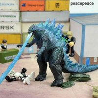 Hyfrfred Lotus Godzilla 2 Monster Modèle Modèle Modèle jouet pour enfants Kidola Trois Dregon Dragon Doll Moved Giftgdr
