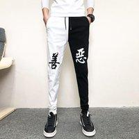 Корейский летний хип-хоп Harem брюки мужская одежда 2021 уличная одежда мода пэчворк цвет тонкий подходит повседневным пробегам брюки 36-28 мужчин