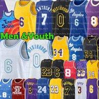 Рассел 0 Вестбрук Баскетбол Джерси Лос-7 Carmelo Davis 3 Anthony 23 6 Space Jam Angeles Talen 5 Horton-Tucker Tune Squad Black LBJ Mamba Мужчины Молодежь Нижний Мерон 2021