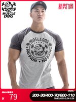 Muscledog Muscledog с короткими рукавами футболка мужская мода бренд дышащий половина рукава узкие спортивные тренировки верхняя фитнес одежда футбол джерси