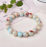 Natural Shoushan Stone Colorful Beaded Bracelet Free Ship ping