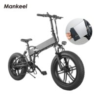 Mankeel MK011 Electric Bicycle Foldable smart scooter 20inch 10.4AH 500W Power LED light E-bike Sports Mountain Bikes Poland Warehouse Fast delivery