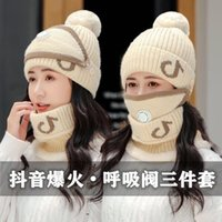 Luxury Brand Caps Tiktok hat children winter heavy sweater, respirator, neck, three sets of cycling windbreak wool cap