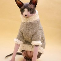Cat Costumes Sphynx Outfit Cotton Padded Jacket Winter Thick Warm Soft Cloud Velvet High Collar Hairless Clothes Pet Supply