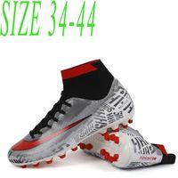 أحذية طويلة مسمار الأطفال عالية أعلى أحذية كرة القدم الربيع والصيف h6om