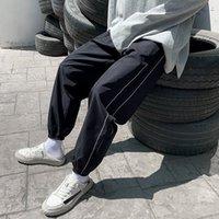 Pantaloni da uomo Designer Designer di lusso di qualità primavera e 2021 pantaloni casual da uomo estate leggings harem pants sportswear versatile capris sciolto km2