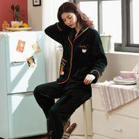 JS292A- 새로운 산호 벨벳 소녀의 잠옷 F7E5 #