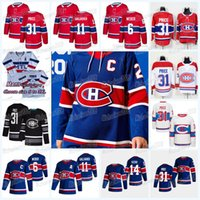 하키 몬트리올 Canadiens 2021 Reverse Retro Jersey Carey Price Nick Suzuki Shea Weber Brendan Gallagher Jesperi Kotkaniemi Ryan PoeHlingJoel Teasdale Jeff Petry