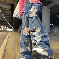 Women's Jeans Spring And Autumn Ripped High Waist Loose Straight Pants Wide Leg Y2K Street