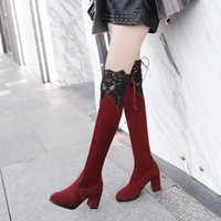 Women Sexy Over The Knee Long Boots Ladies Chunky Thigh Hight Heel Embroidered Hollow Out Round Head Shoes 2021 Fashion
